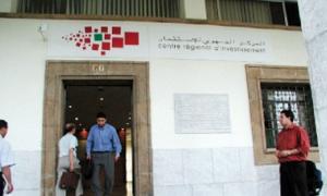 centre régional d'investissement casa créer sociéét