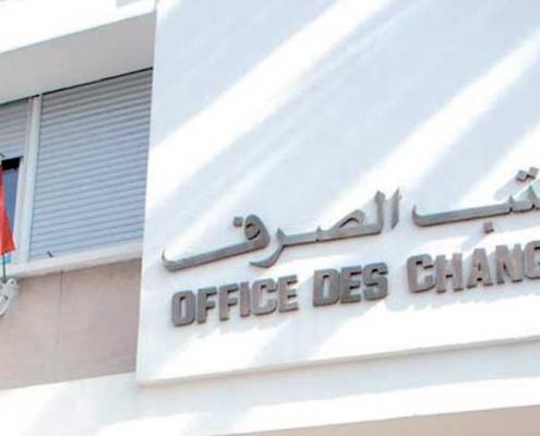 Régime de change des investissements étrangers au Maroc